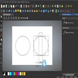 ابزار Node Editing در آرتکم جهت تغییر شکل وکتورها